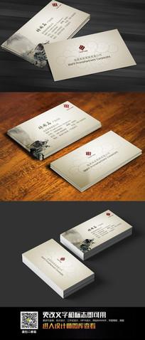 创意复古中国风名片PSD模板设计
