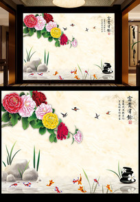 富贵有余九鱼图牡丹电视背景墙装饰画