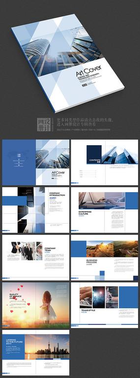 企业宣传画册企业文化