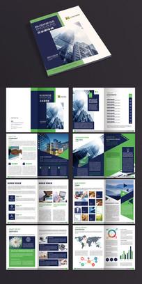 2017蓝色绿色企业文化画册宣传册