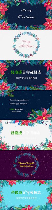 6组圣诞节新年祝福语文字片头模板