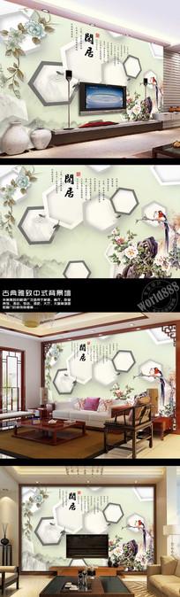 杜鹃花鸟闲居3D时尚中式背景墙