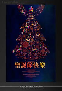高端圣诞节海报设计素材模板