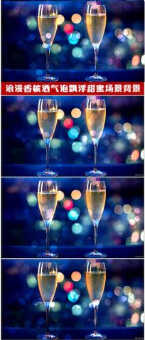 光点温馨浪漫香槟酒气泡led背景