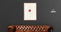 日式极简主义文字海报设计
