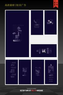 新古典地产广告设计DM网站拉页设计