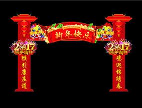 春节门口素材