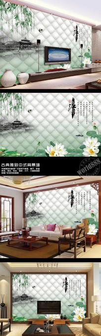荷花荷塘江南水乡忆江南3D时尚中式背景墙
