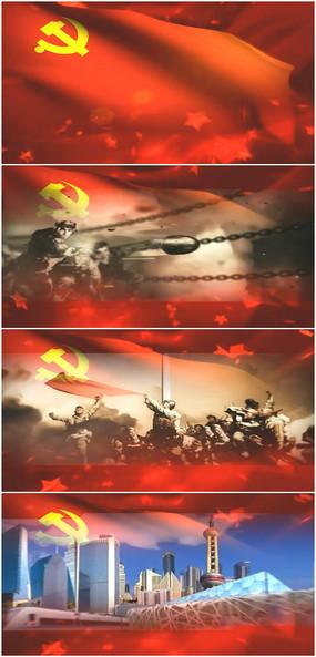 中国改革开放