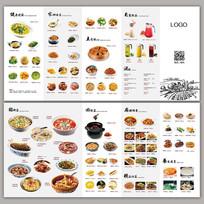 折页菜单排版设计