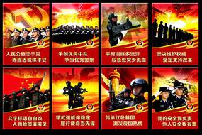 红色特警公安机关走廊楼道文化展板宣传画挂图