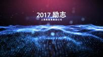 2017新年企业年会开篇ae粒子视频模版