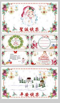 2017中国水墨风格圣诞电子贺岁模板PPT