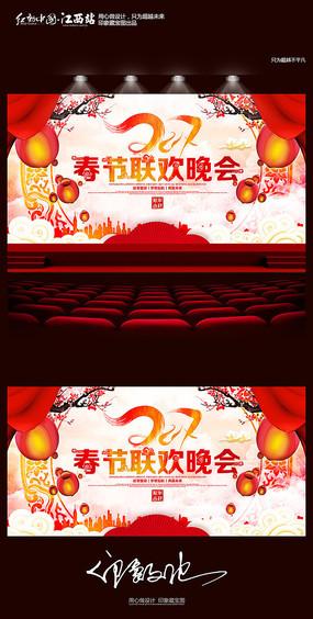 春节联欢晚会2017鸡年背景