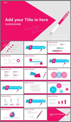 粉红色创意商务策划PPT模板
