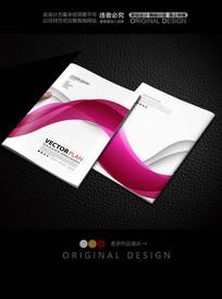 粉色美容产品封面设计