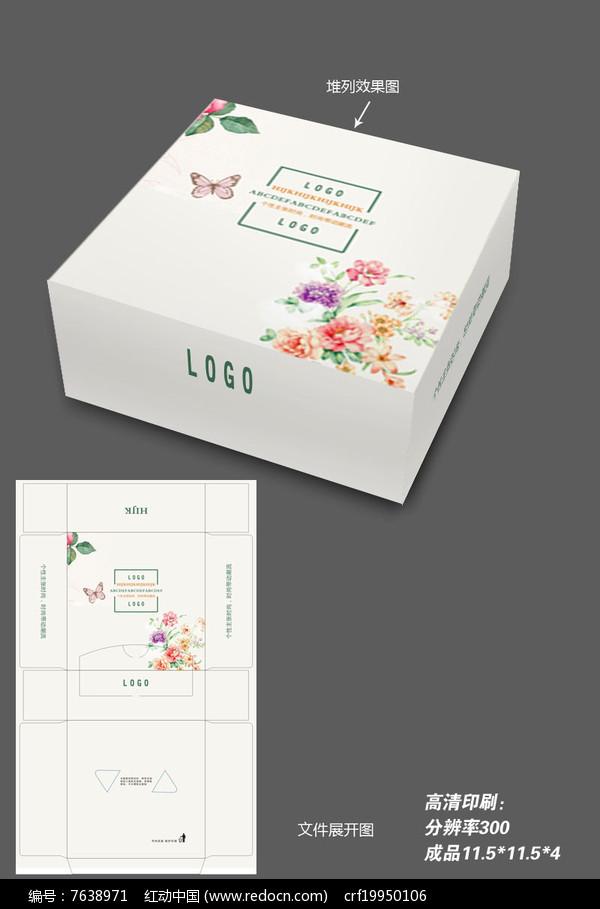 简约时尚小清新纸巾包装盒图片