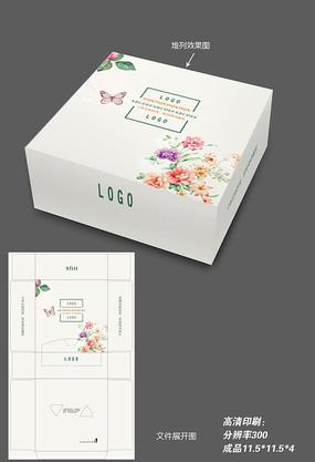 简约时尚小清新纸巾包装盒