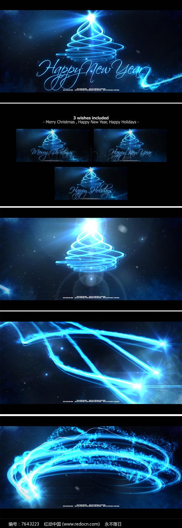 蓝色粒子光线环绕logo标志展示ae模板图片