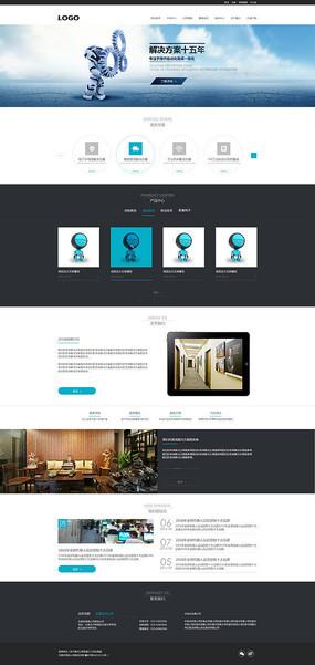 蓝色企业网站产品模板 PSD