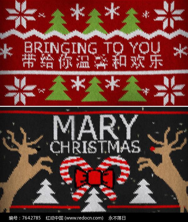 毛线编织效果圣诞节片头模版图片