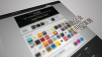 素雅企业网站展示视频模版ae模版