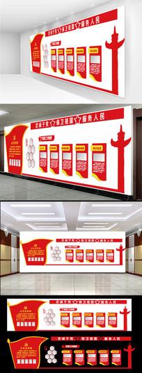 通用党建室红色立体党员文化形象墙