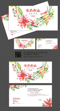 新春贺卡2017喜庆鸡年贺卡设计