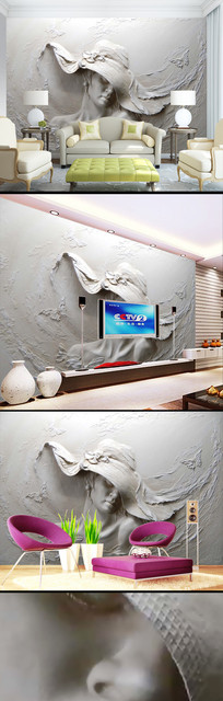3D立体浮雕石膏人物壁纸背景墙