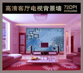 高清蓝色创意电视背景墙