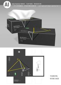 黑色时尚三角形图案抽纸盒