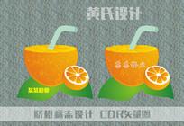 脐橙VI标志设计