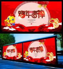 2017红色喜庆鸡年吉祥晚会舞台背景