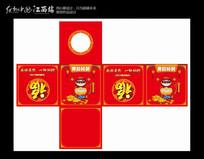 2017鸡年年会活动抽奖箱CDR模板