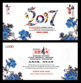 新年明信片