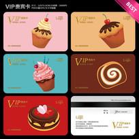 蛋糕店面包店VIP会员卡