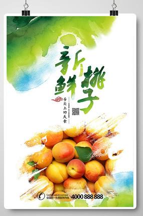 新鲜桃子海报设计