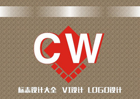 CW标志设计模板