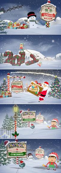 卡通圣诞节新年片头模板