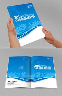 蓝色科技画册封面模版
