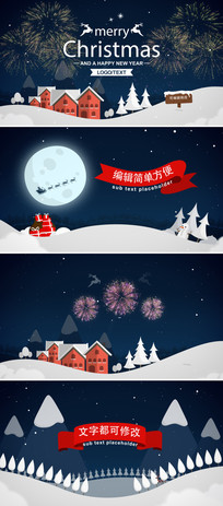 圣诞节新年祝福微信小视频片头