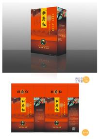 桑葚养生果酒酒盒包装设计