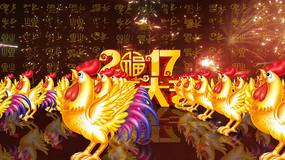 2017鸡年舞台背景视频