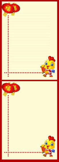 简约鸡年新年信纸背景