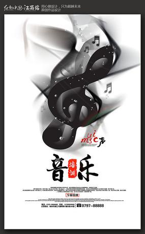 简约中国风音乐培训海报设计