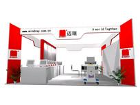 办公电脑展厅模型