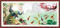 山水花鸟装饰画