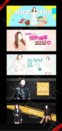 淘宝大促banner服装海报