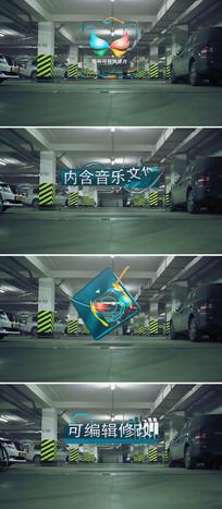 停车场文字logo标志演绎AE模板