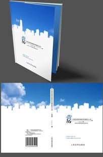 营销书籍封面设计
